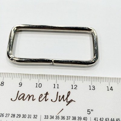 anilla cuadrada 5cm